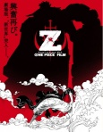 One Piece Movie_Z_10