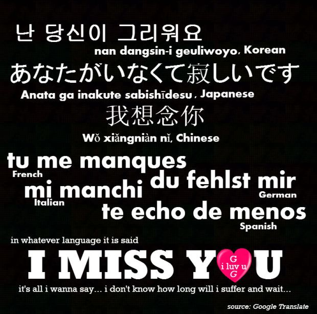 I miss you in many languages3