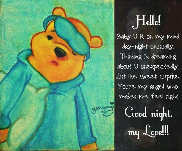 pooh bear231