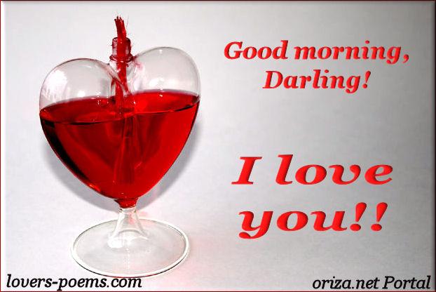Good Morning My Darling Love Poem : I cannot see viv d big dreamer