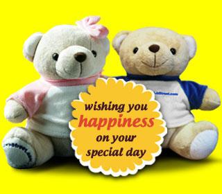 happy bday greetings